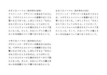 HG04_1_2b.jpg