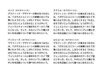 HG04_1_3d.jpg