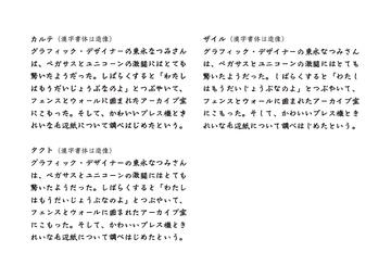 HG04_1_3e.jpg