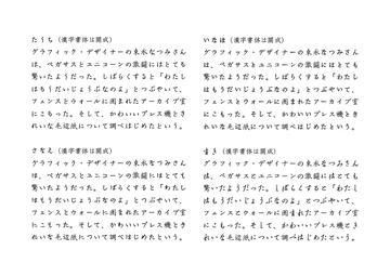HG04_1_3f.jpg