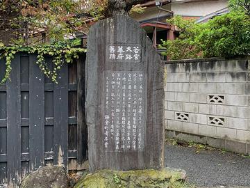 kamakura_04.jpeg